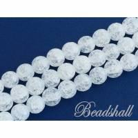 Bergkristall 10 mm facettiert Kugelstrang Perlen Kristallkugeln Bild 1