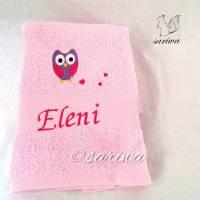Gästetuch - Handtuch - Badetuch --  bestickt Eule (Applikation) -- mit Name nach Wunsch bestickt -- persönliches Geschenk Bild 1