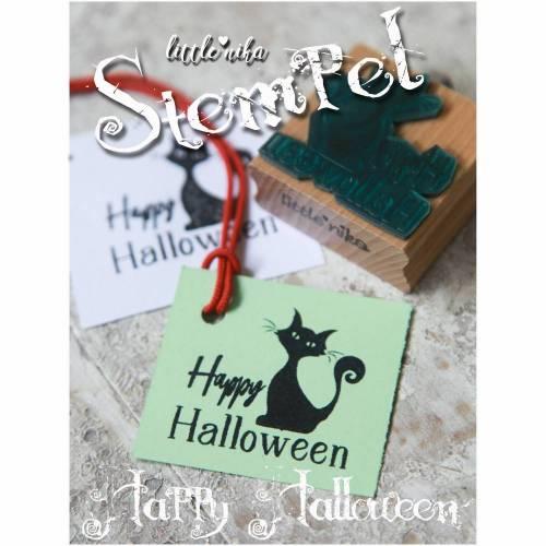 """Stempel Halloween - Katze mit Text """" Happy Halloween """" Katzen-Motiv"""
