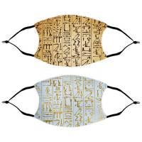 Gesichtsmaske Ägypten Hieroglyphen verstellbar mit Filtertasche Mundbedeckung Mund-Nasen-Maske wiederverwendbar waschbar bis 60 Grad Bild 1