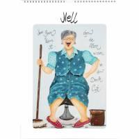 Kalender DinA3 Jahresungebunden Bild 1