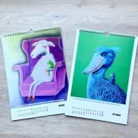 Kunztdruck-Froschkunzt-Kalender 2021, Kalender, Wandkalender, Kalender A4, lustiger Kalender, Froschkalender, Frosch Kalender, Geschenk Bild 6