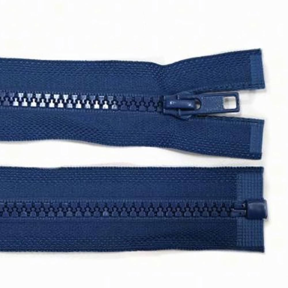 75cm Reißverschluss royalblau - teilbar für Jacken Bild 1
