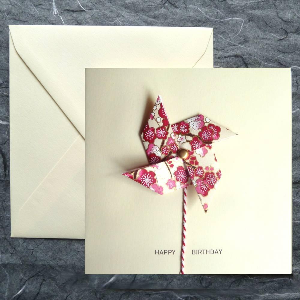 Minimalistische Glückwunschkarte mit Origami Windrädchen Bild 1