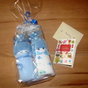 Windelpüppchen für Junge, Zugabe Geldgeschenk für Baby zur Geburt, Babygeschenk Bild 9