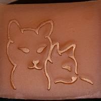 Katzenfreunde Seifenstempel Bild 5