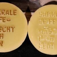 Sakrale Seife Seifenstempel Bild 2