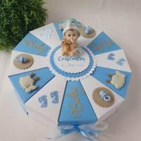 Schachteltorte Torte BABY HELLBLAU Taufe Geburt Bild 1