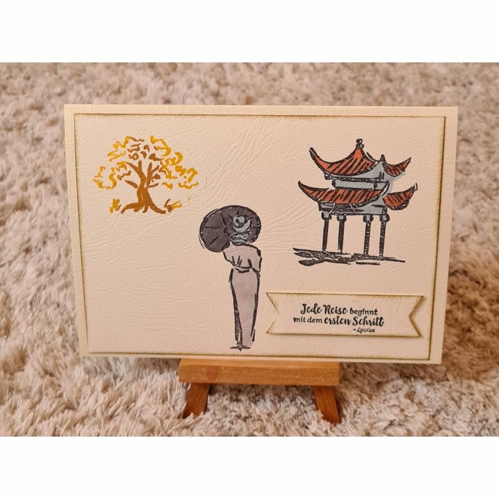 """Gratulationskarte """" Jede Reise beginnt mit dem ersten Schritt """" Bäume Bild 1"""