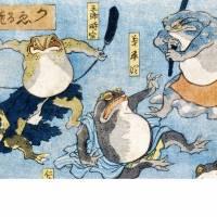 Japanische Kunst - Holzschnitt ca. 1875 - Samurai Frösche - Kunstdruck - Vintage Art  Humor Bild 5