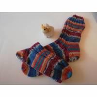 Handgestrickte Damensocken *handmade* mit verstärkter Ferse * 38/39 * Bild 1