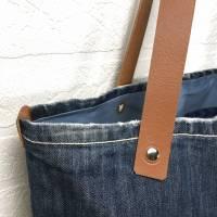 """katipunkt Schultertasche """"Jeans"""" mit Lederriemen - Jeans-Upcycling  Bild 4"""