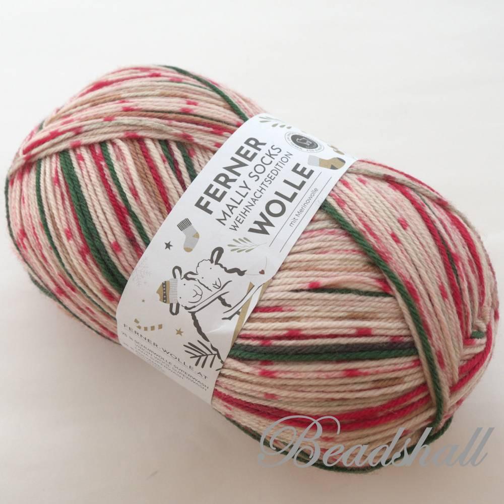 1 Knäuel 150 g weiche hochwertige Sockenwolle Weihnachtssocken Jaquardmuster Farbe 19.12.21 / Partie 948/2 Bild 1