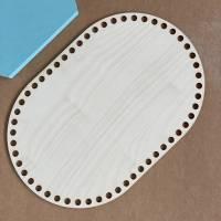 Ovale Häkelböden in verschiedenen Größen (20 / 25 / 30 cm) Bild 4