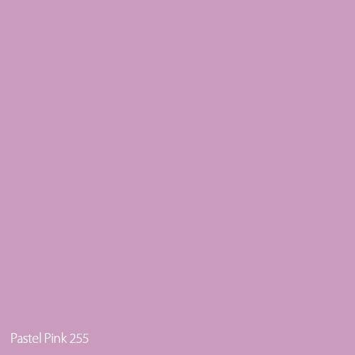 1x A4 Powerflex-Folie - Textilfolie Plotterfolie von Stahls Pastel Pink