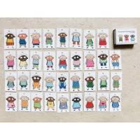 35 kleine Etiketten mit bunten Monsterchen Bild 1
