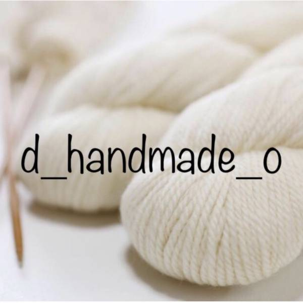 d_handmade_o